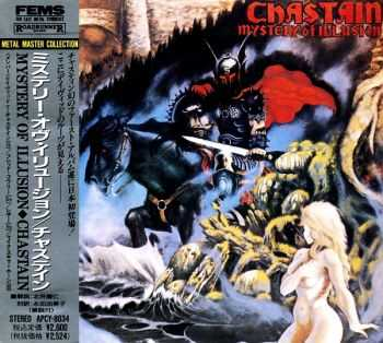 Chastain - Mystery Of Illusion (1985) [Japan 1st Press 1990]