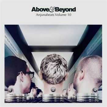 Anjunabeats Volume 10 (mixed by Above & Beyond) (2013)