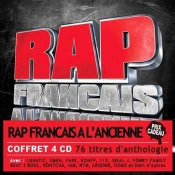 Rap Francais A L'ancienne Best Of (2013)