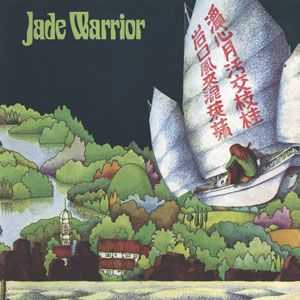 Jade Warrior - Jade Warrior (1971)