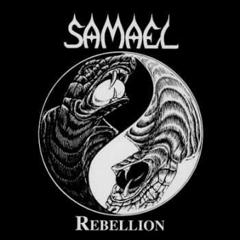 Samael - Rebellion (EP) (1995)