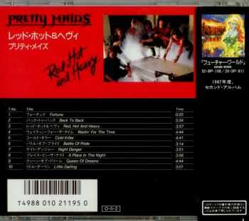 Pretty Maids - Red, Hot and Heavy (1984) [Japan 1st Press]