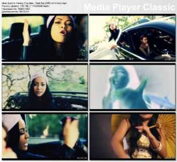 Honey Cocaine - Bad Gal (2013)