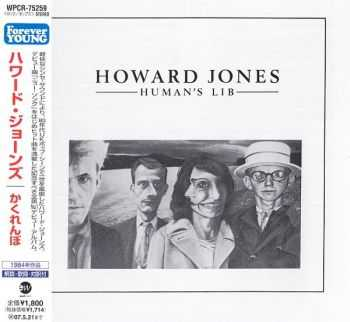 Howard Jones - Human's Lib (1984) [Japanese Ed.]