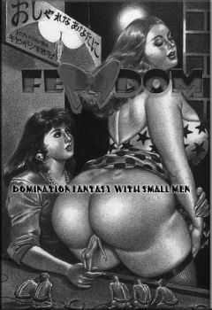 Femdom - Domination Fantasy With Small Men (Demo) (2013)