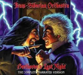 Trans-Siberian Orchestra - Beethoven's Last Night (2CD) 2012 (Lossless) + MP3
