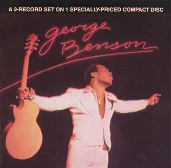 George Benson - Weekend In L.A. (1978)