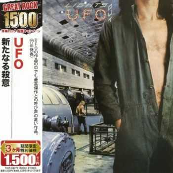 UFO - Lights Out (Japanese Edition) 1977 (Lossless) + MP3