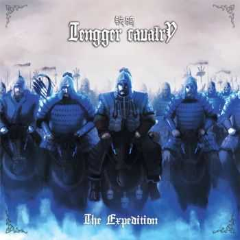 Tengger Cavalry - The Expedition (2013)