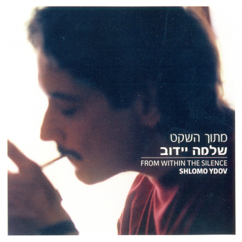 Shlomo Ydow - From Within The Silence (2009) FLAC