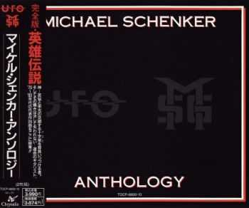 Michael Schenker - Anthology (Japanese Edition) 2CD (1991)