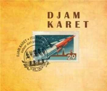 Djam Karet - The Trip (2013)