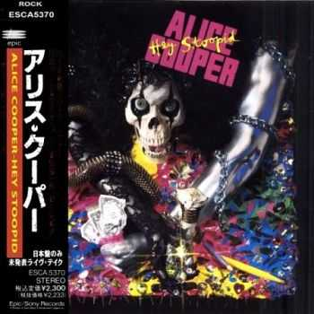 Alice Cooper - Hey Stoopid (Japanese Edition) 1991 (Lossless + MP3)