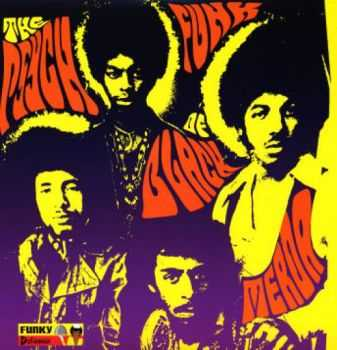 Black Merda  - The Psych Funk Of Black Merda (1970)