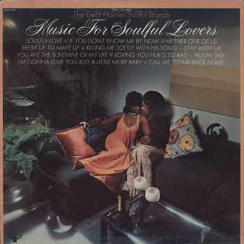 Cecil Holmes Soulful Sounds - Music For Soulful Lovers (1973)