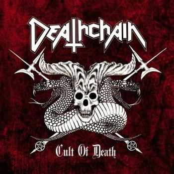 Deathchain - Cult of Death(2007)