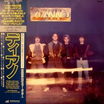 Di'Anno - Two Swimmers & A Bag Of Jockies (Japanese Edition) 1984 (Lossless) + MP3