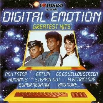 Digital Emotion - Geatest Hits (2007)