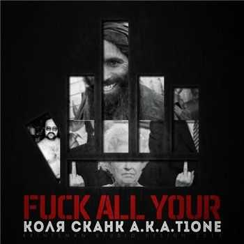 T1One (Коля Сканк) - Fuck All Your (2013)