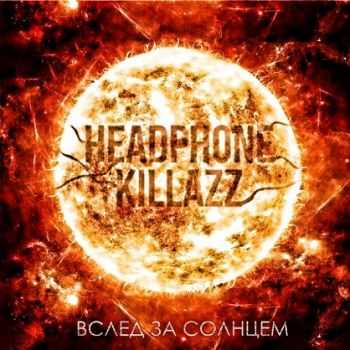 Headphone Killazz - Вслед за Солнцем [single] (2013)