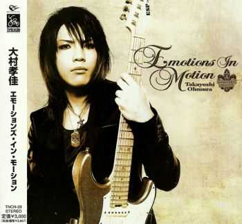 Takayoshi Ohmura - Emotions In Motion (2007) [Japanese Ed.]
