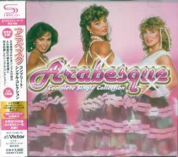 Arabesque - Complete Single Collection (2 SHM-CD 2010)