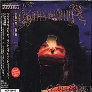 Gates of Ishtar - At Dusk and Forever (1998)  (Japanese Edition)