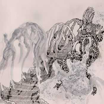 Horseback - A Plague of Knowing, Singles, Splits, and Rarities (2013)