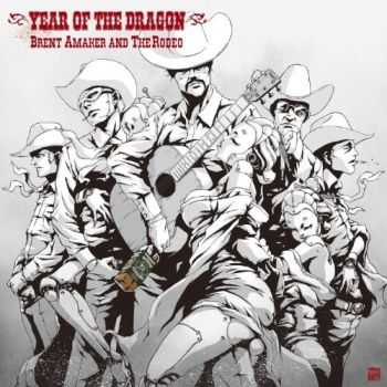 Brent Amaker & The Rodeo - Year of the Dragon (2013)