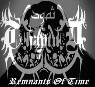Thamud - Remnants of Time (2010)