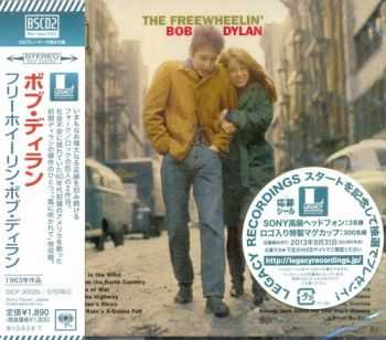 Bob Dylan - The Freewheelin' Bob Dylan 1963 (2013) HQ