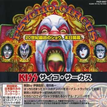 Kiss - Psycho Circus 1998 (Japanese Edition PHCR-90007) (Lossless+MP3)