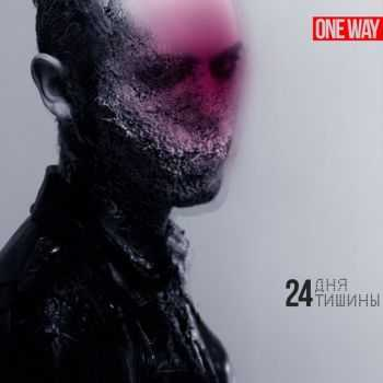 One Way - 24 ��� ������ (2013)