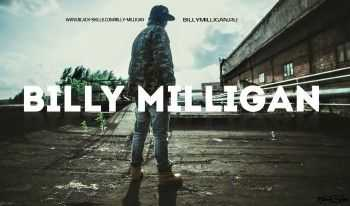 Billy Milligan (ST1M) - Billy Milligan (2013)