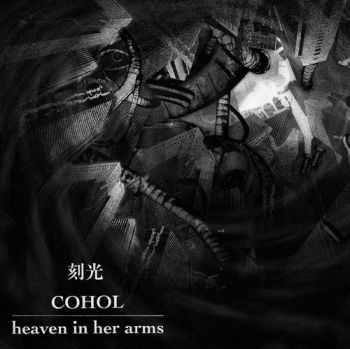 Heaven In Her Arms | Cohol - 刻光 (Split) (2013)