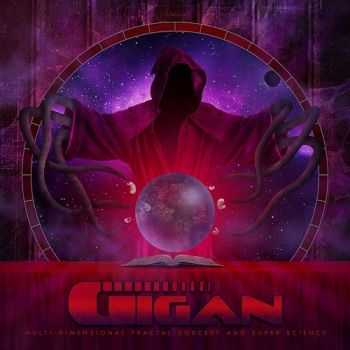 Gigan - Multi-Dimensional Fractal Sorcery And Super Science (2013)