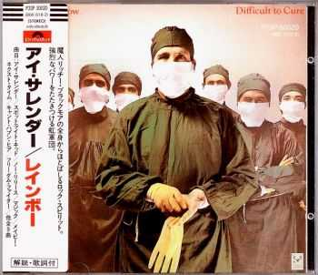 Rainbow - Difficult To Cure (1981) [1st Press]