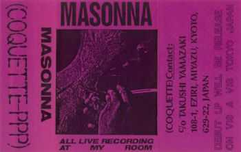 Masonna - All Live Recording At My Room [live] (1987)