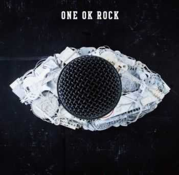One Ok Rock - Jinsei X Boku = (2013)