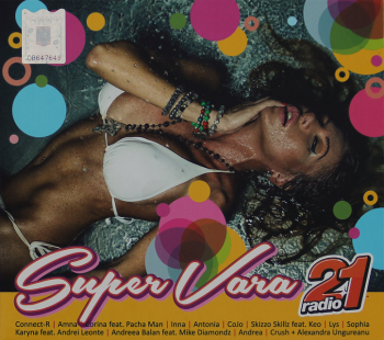 VA - Super Vara 21 [2CD] (2013) FLAC