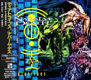 Napalm Death - Diatribes (1995) [Japan Edition 1996] [LOSSLESS]