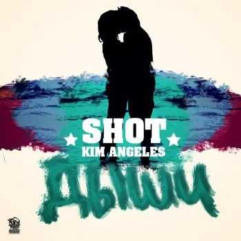Shot & Kim Angeles - Дыши (Maxwanted Music) (2013)