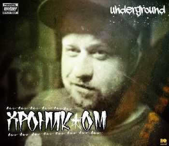������ ��. - Voice Of the Underground (K.m Prod.) (2013)