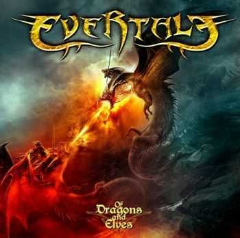 Evertale - Of Dragons And Elves (2013)
