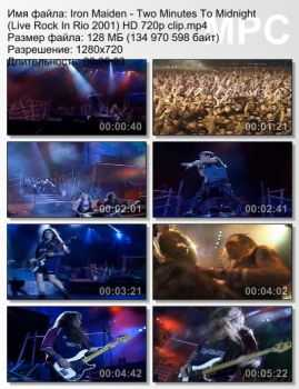 Iron Maiden - Two Minutes To Midnight (Live Rock In Rio) (2001)