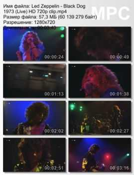 Led Zeppelin - Black Dog (1973) (Live)