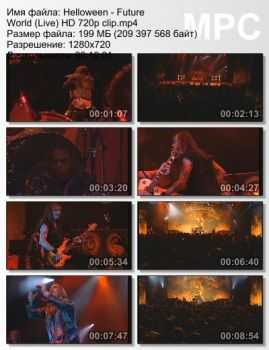 Helloween - Future World (Live) (2007)