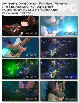 David Gilmour - Pink Floyd - Marooned (The Strat Pack) (2004)