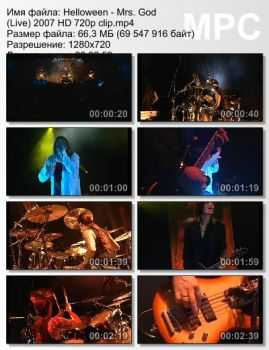 Helloween - Mrs. God (Live) (2007)