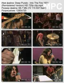 Deep Purple - Into The Fire (1971) (Remastered Version)